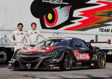 Motul вернёт Mugen в Super GT
