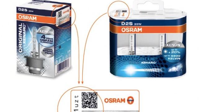 Светить по закону: OSRAM запустил проверку ламп на подлинность