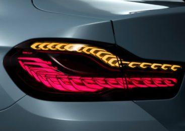Создана первая OLED-фара для серийного автомобиля
