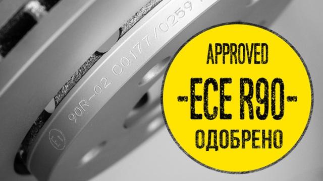 Тормозные диски и барабаны TMD Friction прошли сертификацию ECE-R90