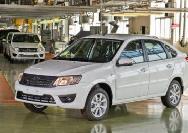 LADA Granta liftback — производство стартовало в Тольятти