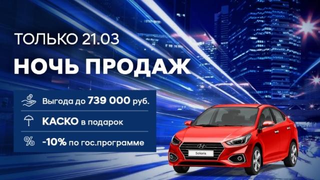 Выгодное предложение подготовил ДЦ Авангард Пискаревский в ночь распродаж